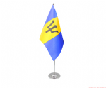 BARBADOS - DELUXE SATIN TABLE FLAG